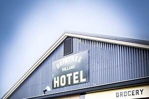 Main entrance - Daintree Village Hotel